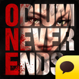 Odium Never Ends